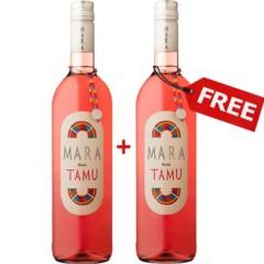 Mara Tamu Rosé - Buy 1, get 1 free!