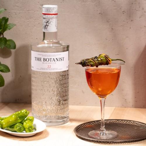The Botanist Islay Dry Gin 700ml 2